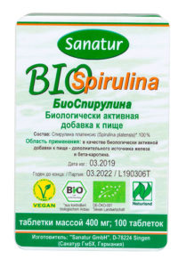 БиоСпирулина №100