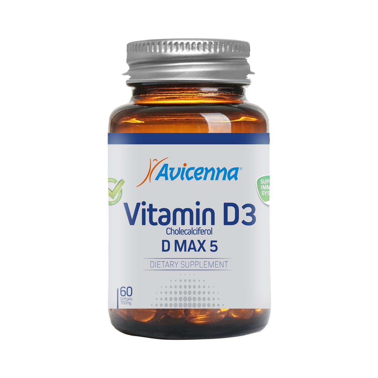 Витамин D № 5 000