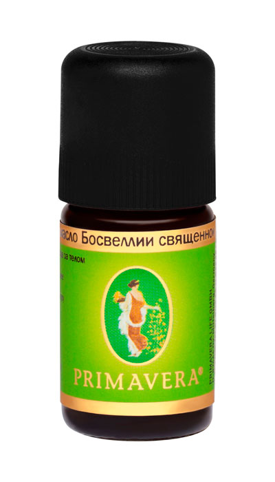 Эфирное масло Босвеллии священной 5 мл, Примавера Лайф